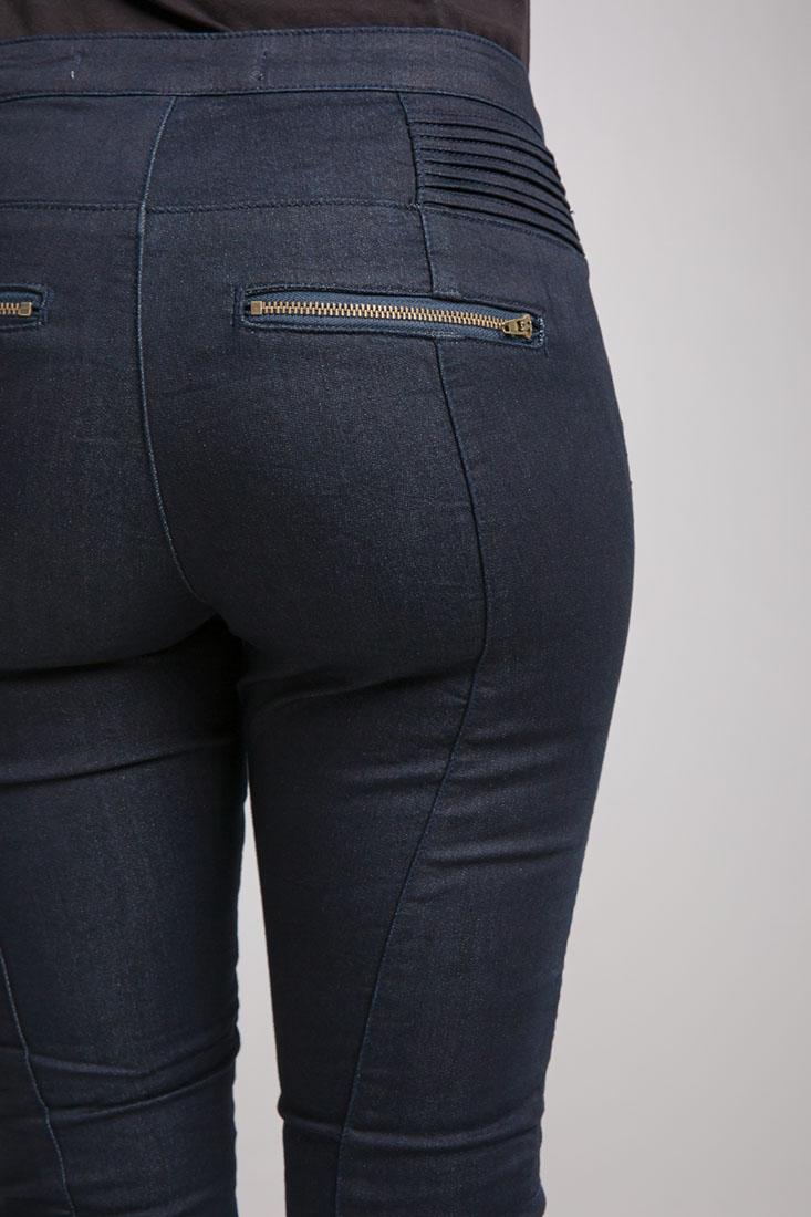 Women Pocket Zipper Skinny Jeans