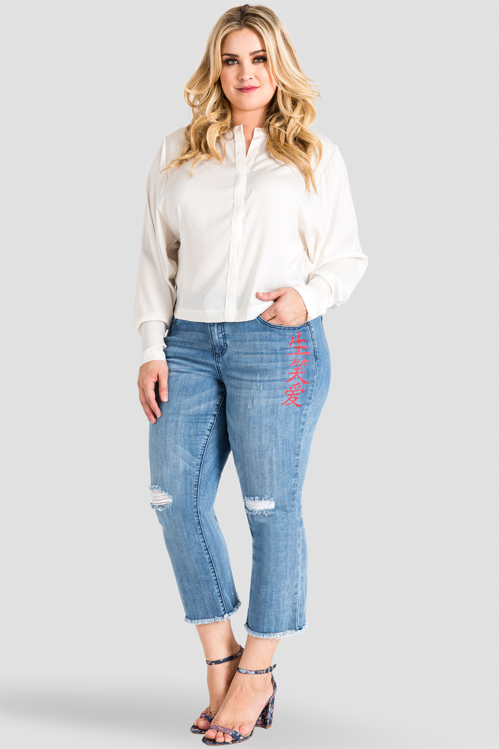 plus size distressed cropped flare jeans