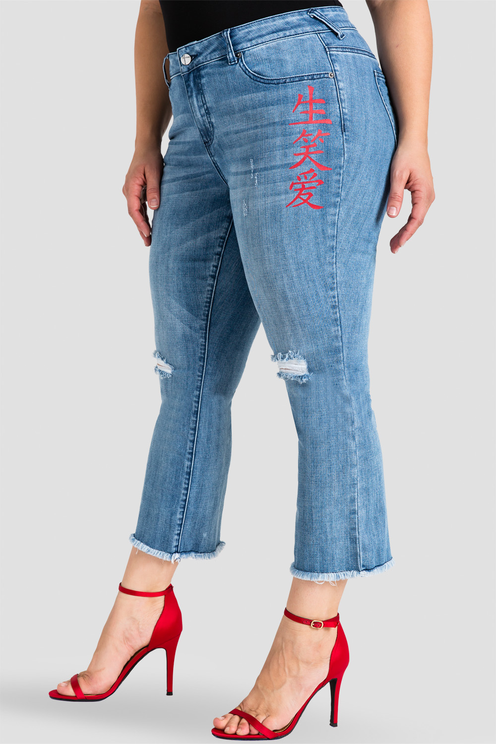 plus size ripped cropped bootcut jeans with chinese character screen print